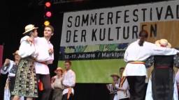 Romanian Folklore 2016 - 3
